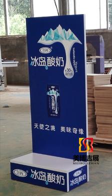 乳制品展示架